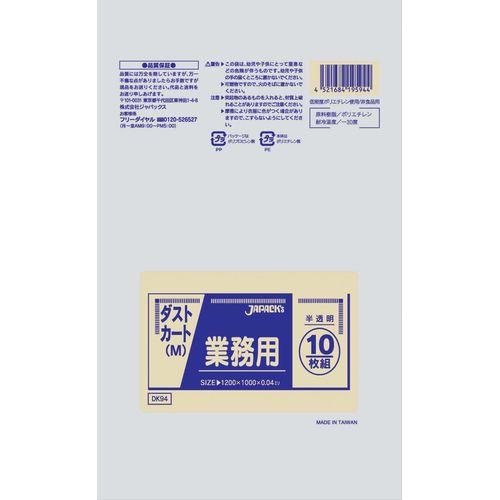 ジャパックス 業務用ダストカート用ポリ袋M(120L) (200枚入) DK94半透明 KPL2003