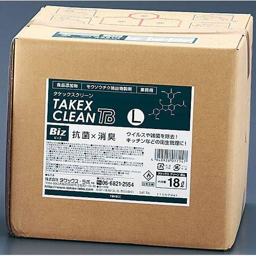 タケックス タケックスクリーンBiz L(18L) XSY8203