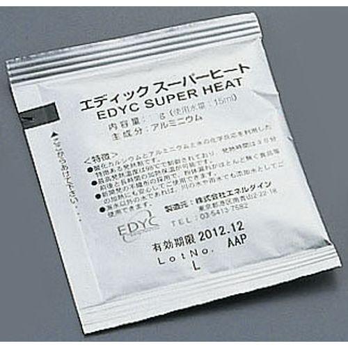 エディック スーパーヒート(個包装) 20g(500個入) QSC1602【送料無料】