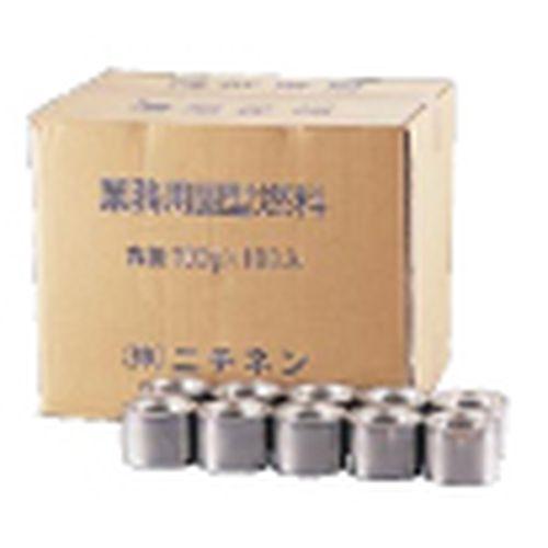 ニチネン 業務用固形燃料(開閉蓋付) 200g(60ヶ入) QKK09250