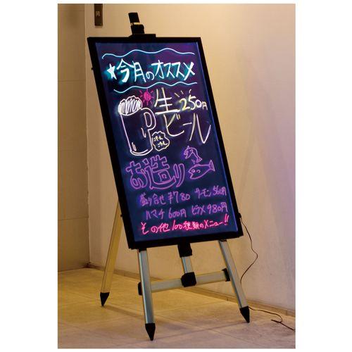 友屋 スパークボード 32435 YBC0201【送料無料】