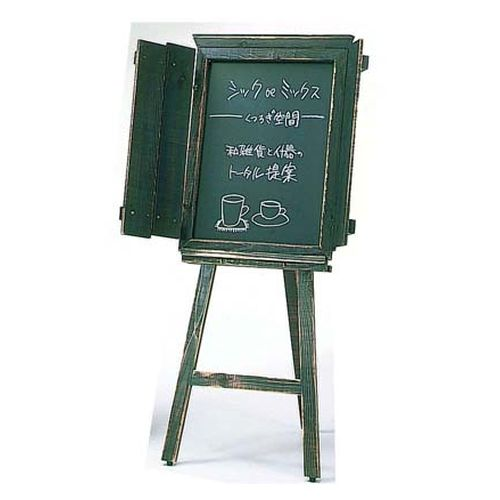 ヤマコー アージュ扉付サインボード (チョークタイプ) ZSI59【送料無料】