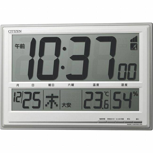 シチズン 掛置兼用電波時計 8RZ199-019 [ZTK6301]【送料無料】