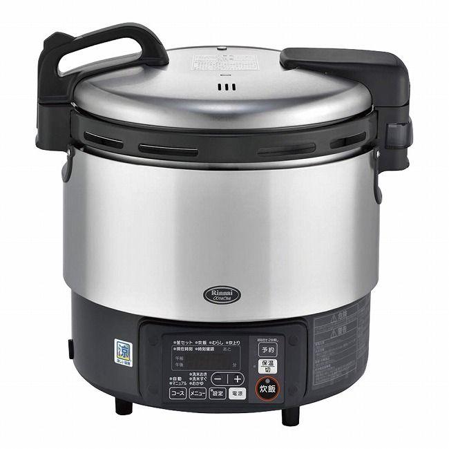 リンナイ リンナイ ガス炊飯器αかまど炊き RR-S200GV LPガス [DSIM701]【送料無料】