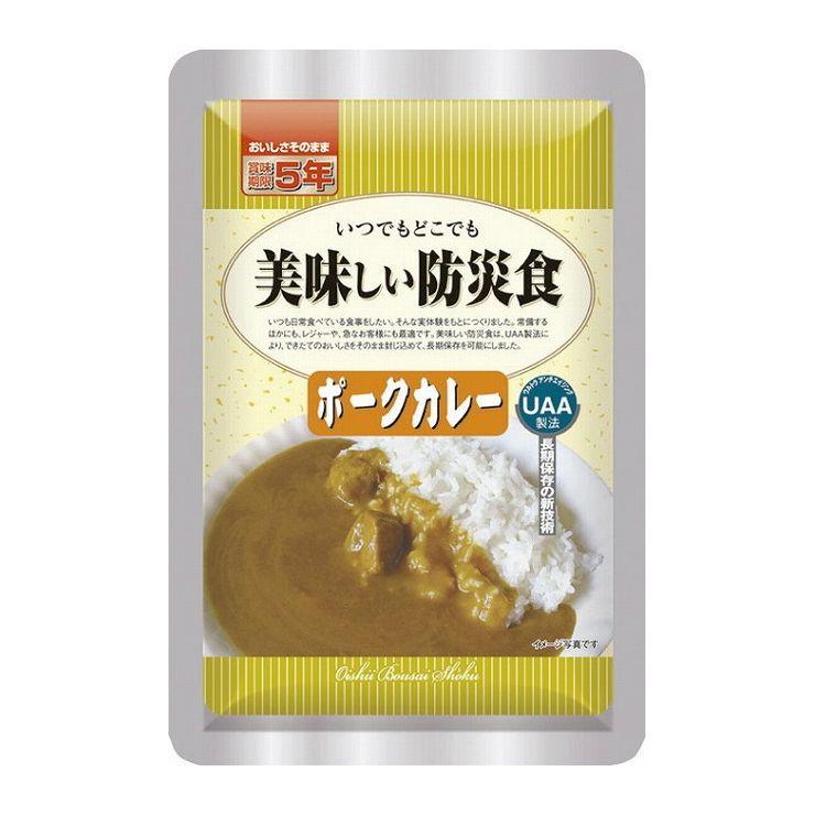 UAA食品美味しい防災食 ポークカレー 50食 【返品・キャンセル不可】(代引不可)【送料無料】