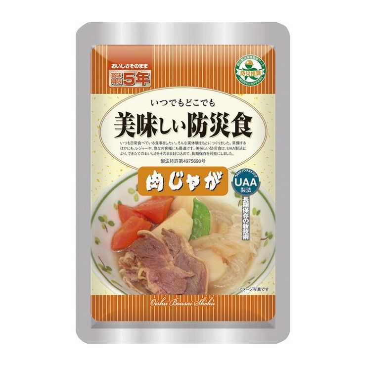 UAA食品美味しい防災食 肉じゃが 50食 【返品・キャンセル不可】(代引不可)【送料無料】