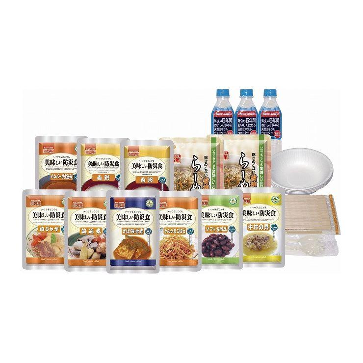 UAA食品美味しい防災食 スペシャルセット(保存水あり) BS10 【返品・キャンセル不可】(代引不可)【送料無料】