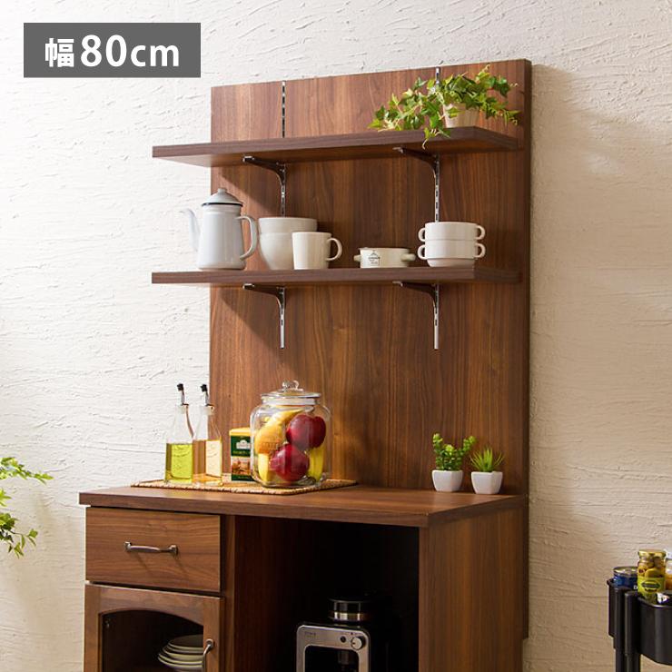 【MONT/モント】 バックパネル 幅80cm キッチンカウンター 上 収納 キッチンラック 木製 幅80 2段 キッチン 収納 棚 ラック(代引不可)【送料無料】