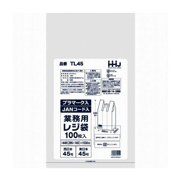 ハウスホールドジャパン TL45レジ袋45号乳白JANプラマーク入100枚 サービス 日用品 全商品オープニング価格 雑貨品 代引不可 日用消耗品