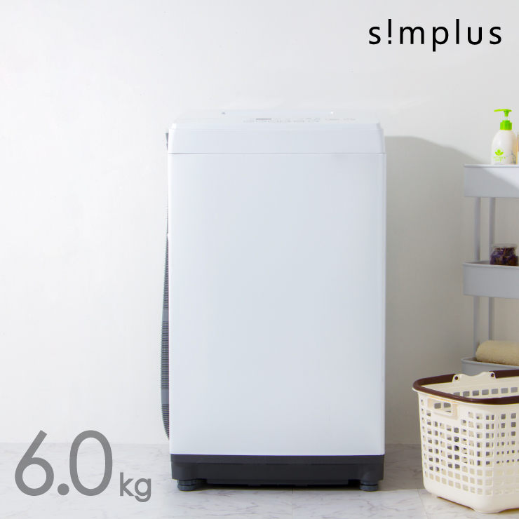 全自動洗濯機 6kg 風乾燥機能付 ホワイト 白 防カビ 抗カビステンレス槽 風乾燥 6.0kg GPW-M60A simplus 6キロ シンプラス(代引不可)【送料無料】