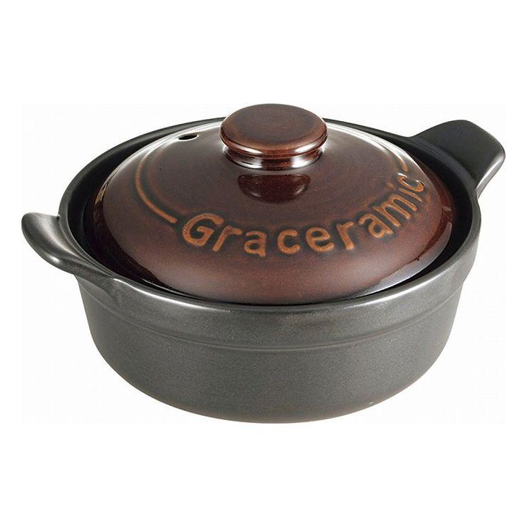 セール特価 グレイスラミック 陶製洋風土鍋 開店祝い GC-01 17cm