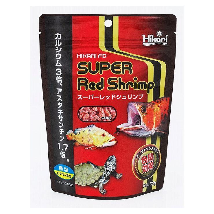 キョーリン ひかりFDスーパーレッドシュリンプ35g 購買 激安通販専門店