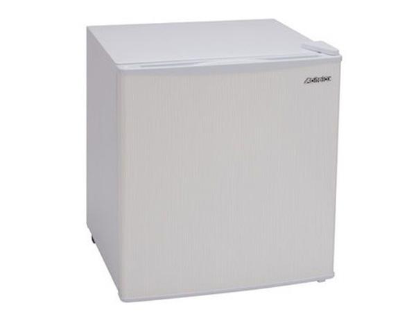 アビテラックス ABITELAX 46L 直冷タイプ冷蔵庫ノンフロン AR509E 【代引き不可】【送料無料】