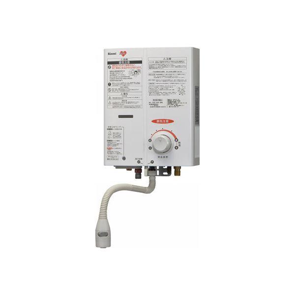 リンナイ 湯沸かし器 RUS-V561(WH) LPG 【プロパンガス(LPガス)】 ホワイト【送料無料】