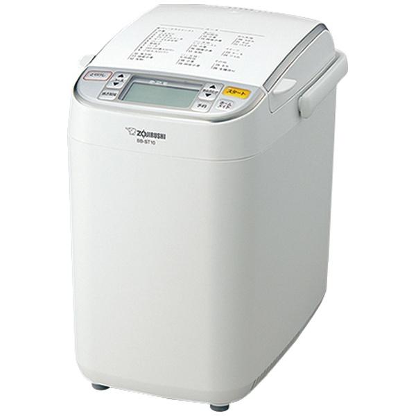 象印 ホームベーカリー 1斤 BB-ST10-WA ホワイト【送料無料】