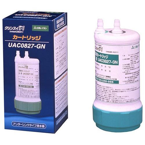 三菱レイヨン・クリンスイ アンダーシンク型浄水器用交換カートリッジ UAC0827-GN