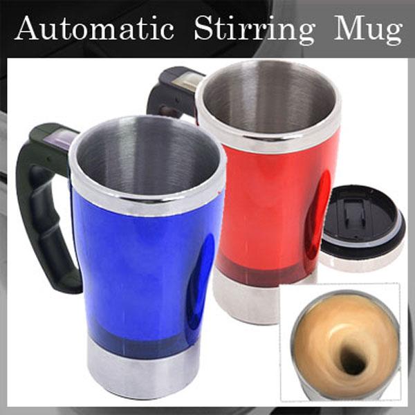 【Automatic Stirring Mug】オートミキシングマグカップカラフル CLE-12723(レッド)×50点入り(代引き不可)【送料無料】【S1】