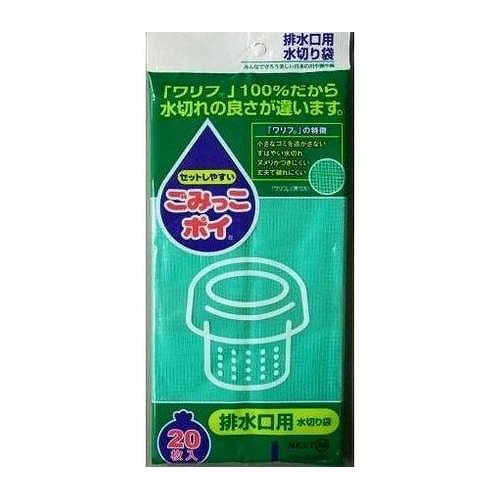 ネクスタ 開催中 商舗 ゴミッコポイR排水口用Sー20枚