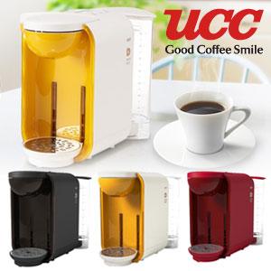 UCC DRIP POD ドリップポッド カフェブラック DP-1 コーヒーメーカー カフェブラック ハニーホワイト チェリーレッド 上島珈琲【送料無料】