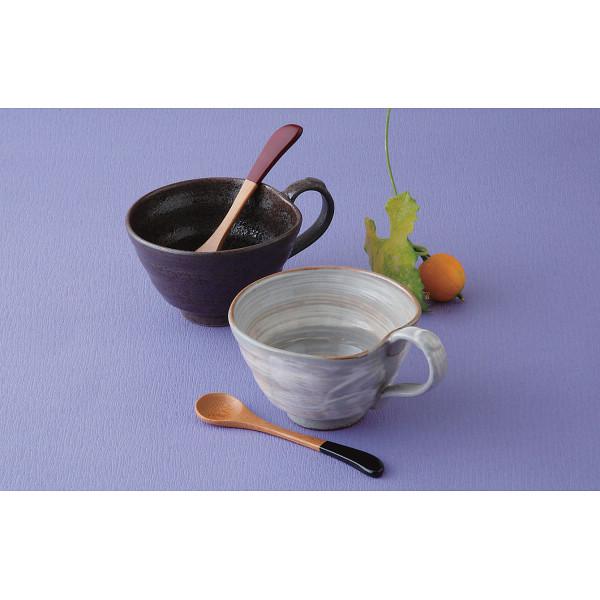釉器 ペア手付碗 和陶器 和陶茶碗 2客茶碗 29-03(代引不可)