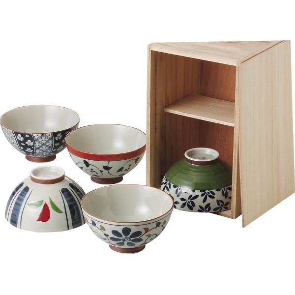 波佐見焼 染錦いろどり 茶漬5客揃 和陶器 和陶茶碗 絵変り茶碗セット 31651(代引不可)