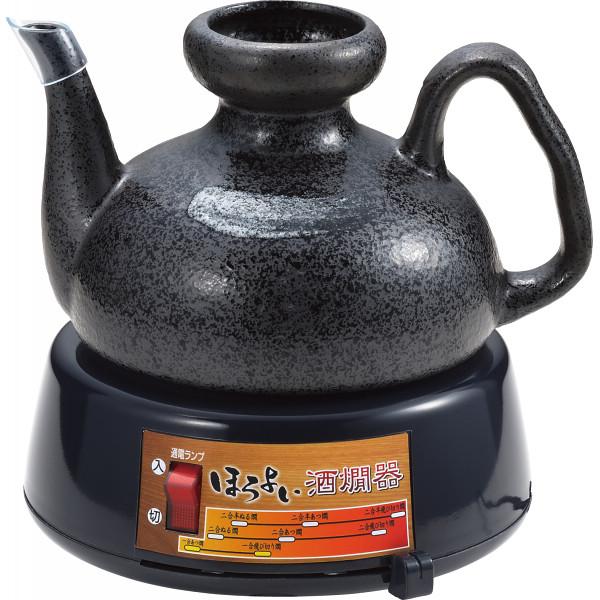 電気酒燗器 2 5合ほろよい 電化製品 電化製品調理機器 DS 25 K7gyvfY6bI