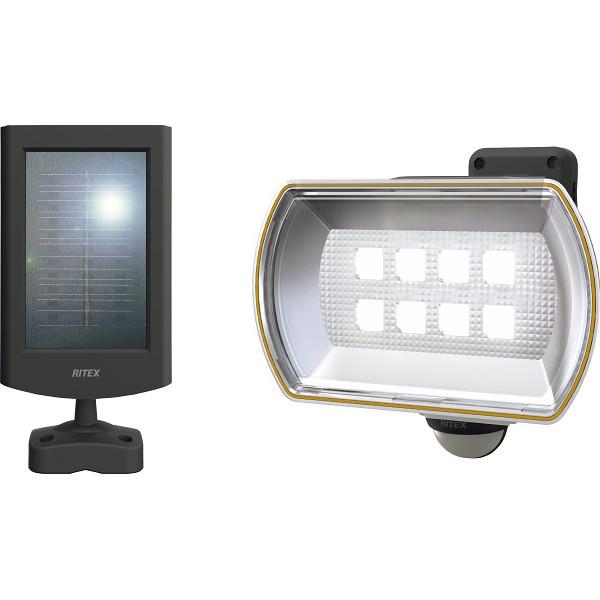 ワイドフリーアーム式LEDソーラーセンサーライト(8W) 電化製品 DIY用品 園芸用品 S-80L(代引不可)【送料無料】