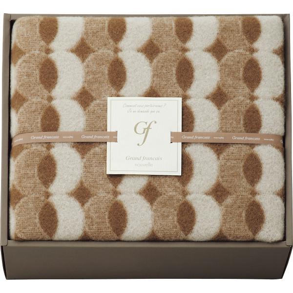 グランフランセヌーベル ウール毛布 ベージュ 寝装品 毛布 純毛毛布 GFN8253E(代引不可)【送料無料】