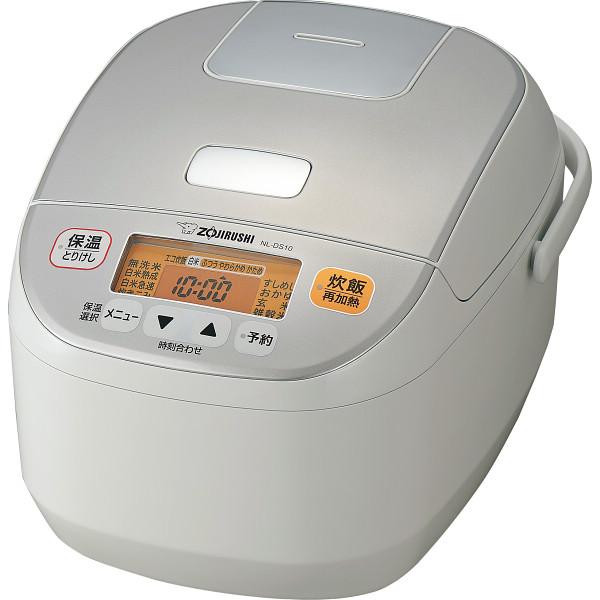 象印 マイコン炊飯ジャー(5.5合) 極め炊き 電化製品 電化製品調理機器 炊飯器 NL-DS10-WA(代引不可)【送料無料】
