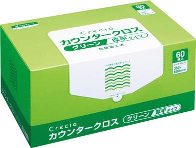 クレシア カウンタークロス 厚手タイプ グリーン【65312】(労働衛生用品・食品衛生用品)