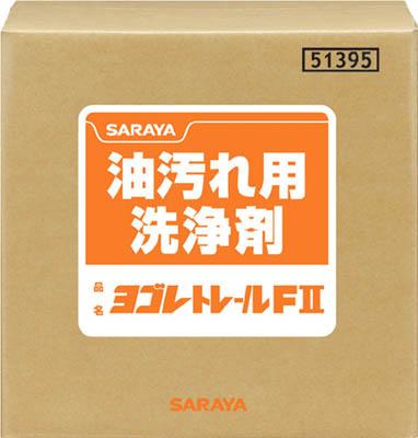 サラヤ 油汚レ用洗浄剤 ヨゴレトレールF2 20kg 51395