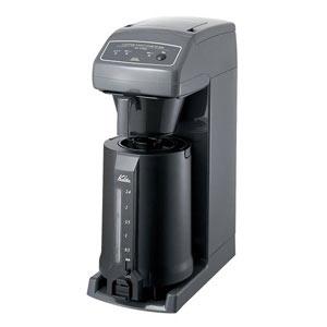 Kalita(カリタ) 業務用コーヒーマシン ET-350 62055【int_d11】