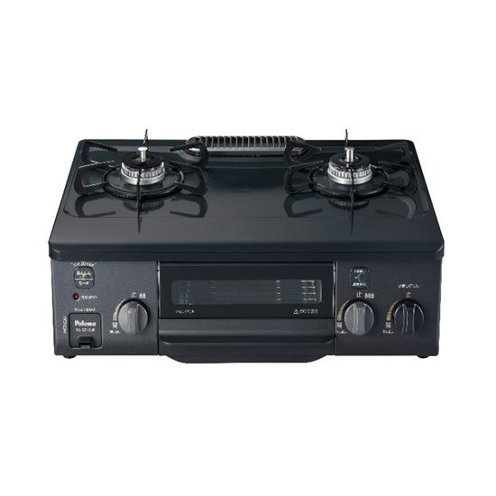 コンパクトシリーズ PA-S71B-L-LP(代引不可)【送料無料】