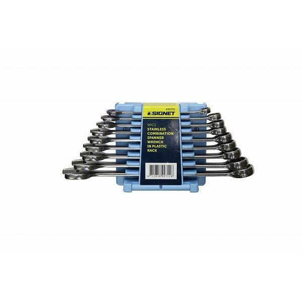 SIGNET シグネット 30701 9PCS ステンレスコンビネーションレンチセット(代引不可)