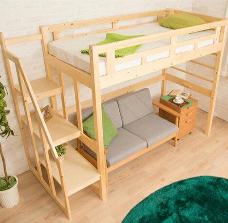 ロフトベッド システムベッド 階段 木製 ハイタイプ ハンガー付き 天然木 宮付き コンセント付 すのこ ベッド 棚付き ロータイプ(代引不可)【送料無料】