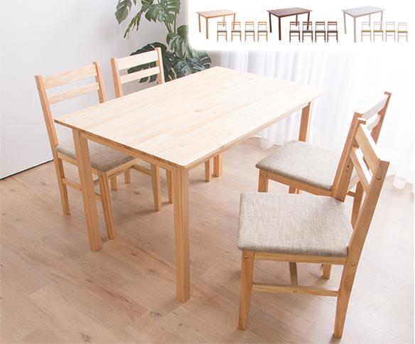 ダイニングテーブル ダイニングテーブルセット ダイニング 5点セット パイン無垢材 幅120 角型 ダイニングチェア4脚 木製 木目(代引不可)【送料無料】