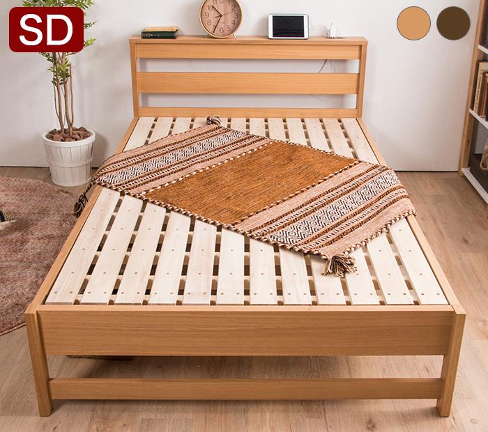 北欧調すのこベッド セミダブル タモ天然木棚付きヘッドボード 布団で使えるガッチリ スノコベッド シンプルベッド(代引不可)【送料無料】