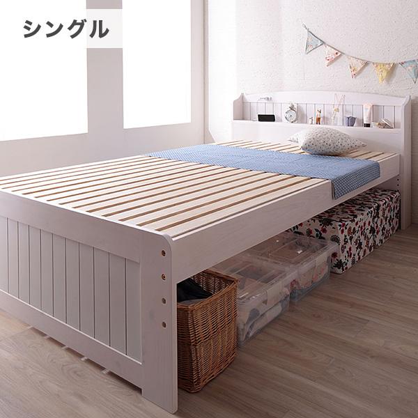 すのこベッド シングル 高さ 調節 高さが調整できる北欧パインの天然木すのこベッド【Frosti】フロスティ(代引不可)【送料無料】