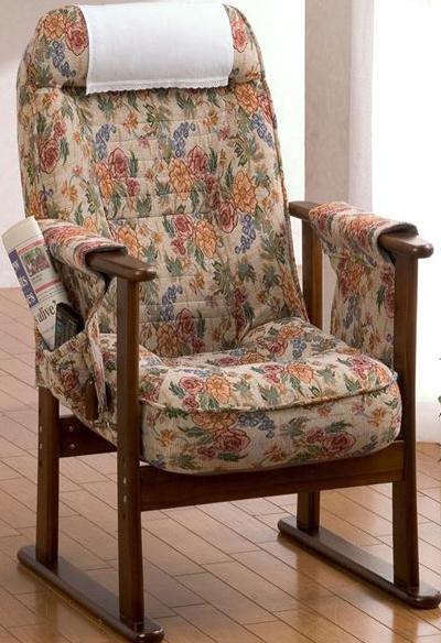 座椅子 リクライニング 肘付き 和座椅子 高座椅子 和柄 和室 リクライニング座椅子 ハイバック座椅子 座卓(代引不可)【送料無料】