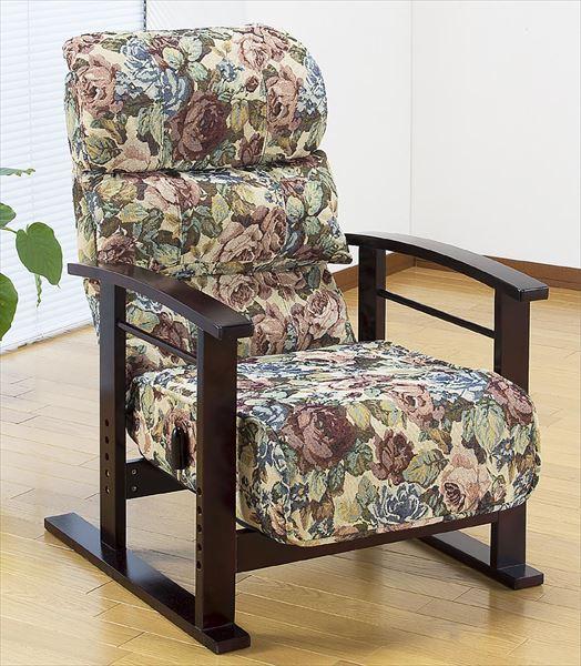 高座椅子 座椅子 肘付き ポケットコイル入り 折りたためる 和柄 和室 椅子 イス SP-594V(代引不可)【送料無料】