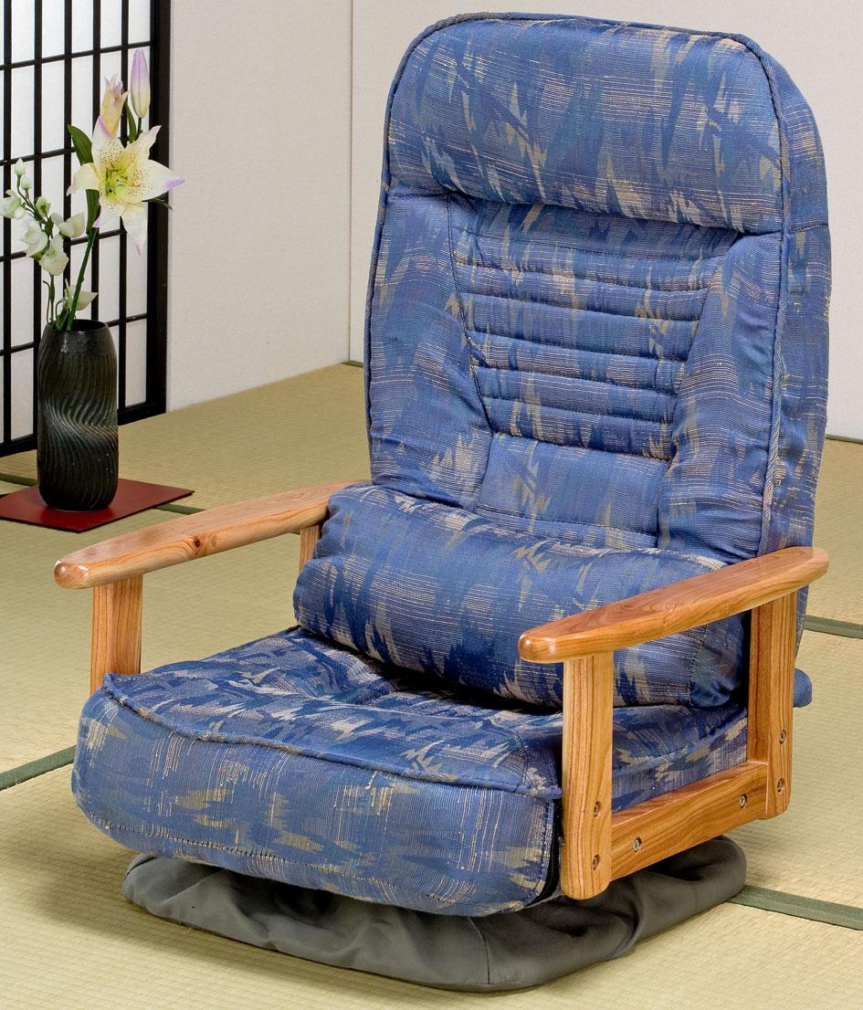 座椅子 高座椅子 折り畳み式 折りたたみ 回転座椅子 肘付き ハイバック座椅子 折りたたみ式 木肘回転高座椅子 SP-824(代引不可)【送料無料】