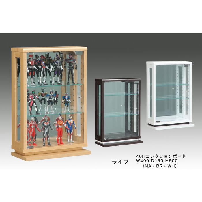 コレクションラック 幅40cm×高さ128cm コレクションケース コレクションボード 飾り棚 ガラス棚 ショーケース  ナチュラル(代引不可)【送料無料】【S1】