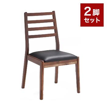 ダイニングチェア 2脚セット 合皮 北欧 チェア おしゃれ 椅子 木製 ダイニング用 食卓用 ミッドセンチュリー レトロ ナチュラル(代引不可)【送料無料】