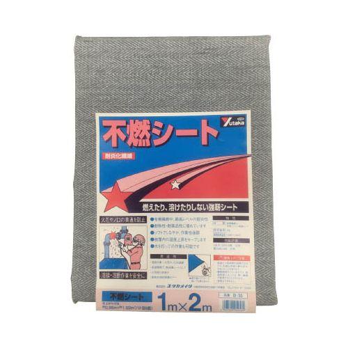 ユタカ シート 不燃シート 1m×2m B35(代引き不可)【送料無料】