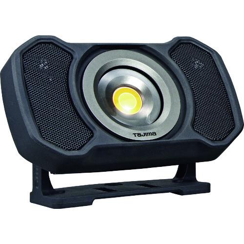 タジマ LEDワークライトR151 LER151 4019(代引不可)【送料無料】