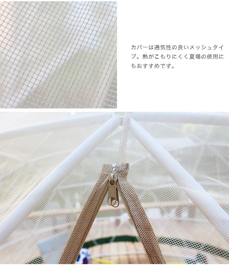 ドームハウス メッシュカバー ドームテント テントハウス イグルー サンルーム ドーム型 キャンプ アウトドア パーゴラ(代引不可)