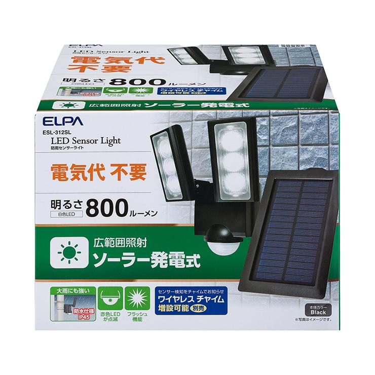 朝日電器 ELPA エルパ ソーラー式LEDセンサーライト 2灯ESL-312SL【送料無料】【S1】