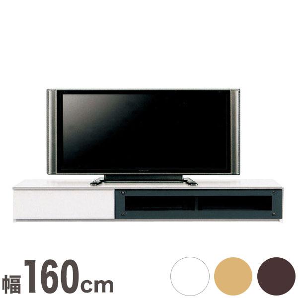 テレビ台 テレビボード ローボード 完成品 日本製 国産 幅160.3cm 奥行46.5cm 高さ28cm (代引不可)【送料無料】