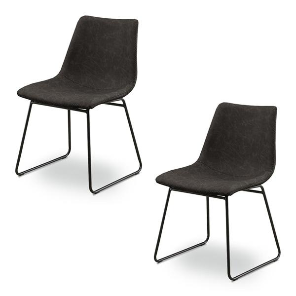 チェア 椅子 いす 幅47×奥行56×高さ80cm PU 5色展開 2脚入り おしゃれ レッド ブラウン ブラック グレー ホワイト(代引不可)【送料無料】