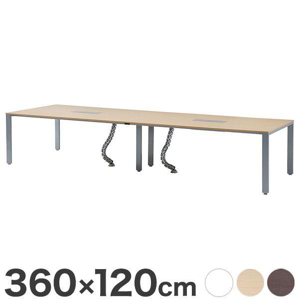 ミーティングテーブル ケーブルダクト付き 360×120cm ホワイト脚 会議用テーブル 会議テーブル 会議机 会議デスク テーブル(代引不可)【送料無料】